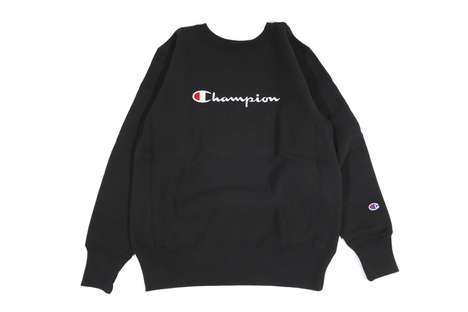 Dual-Branded Sportswear Collections - The Champion and UNDEFEATED Japan Line Blends Brand Styles