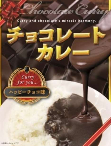 Chocolate Curry Dishes - Village Vanguard is Selling 'Chocolate Curry' Flavor for Valentine's Day