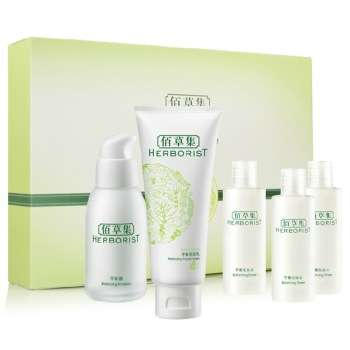 Balancing Skincare Kits - Herborist's Value Set Offers Cleansing, Toning and Emulsion Products