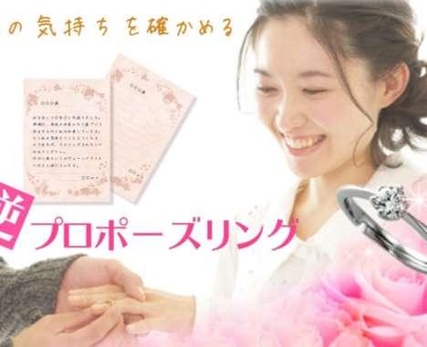 Proposal-Prompting Kits
