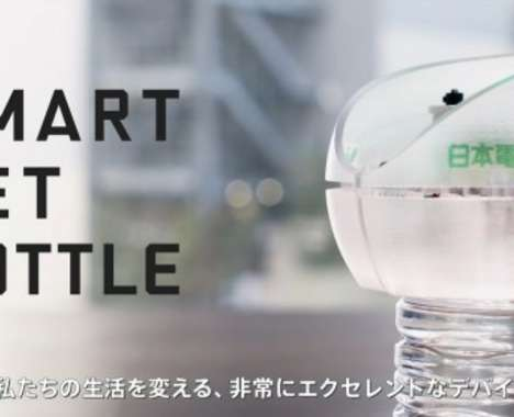Automated Water Bottle Openers