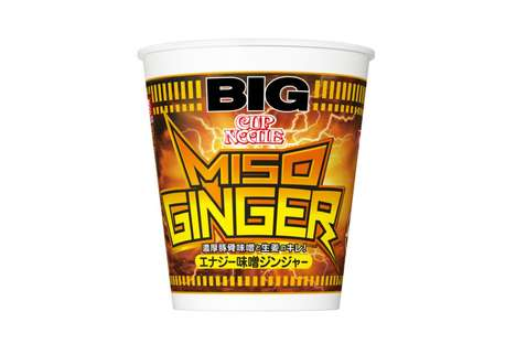 Vitamin-Enriched Instant Noodles - The NISSIN Miso Ginger Energy Instant Noodle Cup is Flavorful