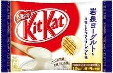 This Nestlé Japan Kit Kat Supports Iwaizumi Milk Products