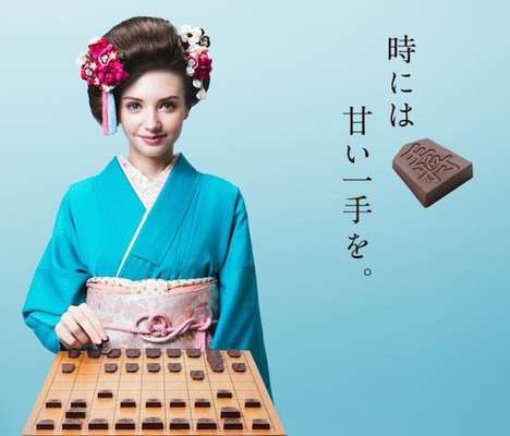 Board Game-Inspired Chocolates - The 'Shogi de Chocolat' Takes Cues from a Traditional Japanese Game