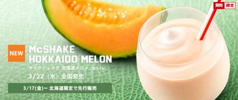 Creamy Melon Smoothies - McDonald's Japan Launched a Melon McShake for Spring