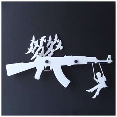 Decor That Plays on Words - 'Gun Rack' Organizer Is Decorative and Fun, But Not at All Violent