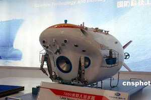 China Manned Sub Could Descend to 7000 Meters