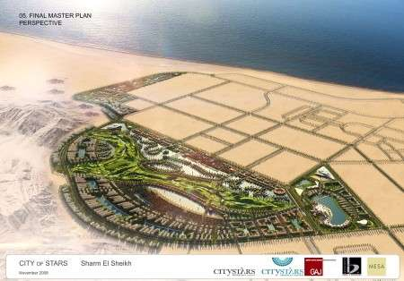 Splashtastic Giant Masterpieces - Citystar Lagoons In Egypt Is New Largest Swimming Pool on Earth