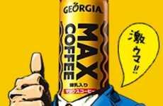 Uncanny Coffee Promos