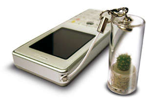 Tiny Capsulized Plants