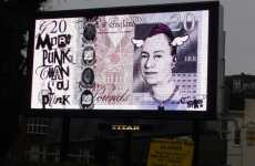 Political Billboard Pranks - D*Face Takes On the Queen at G-20 Summit