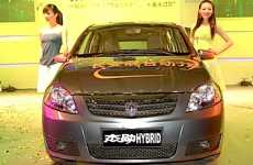 Chinese Eco Cars - Changan's Green Jiexun-HEV Hybrid Drives China's Eco-Strategy