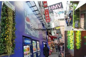 Suntory Midorie Makes Urban Areas of Japan Greener