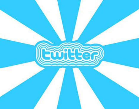 58 Twitter Innovations