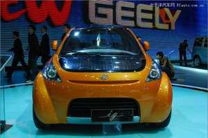 Cute 'Geely IG Fantastic' Three-Seater Plunks Driver in the Middle