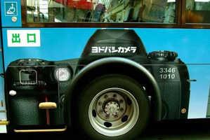 9 Ads That Turn Public Transit into Eye Candy