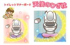 Kneel Toilets - Japanese Design Eliminates Spray-Induced Puddles by Kneeling