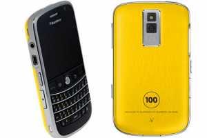 Selfridges Releases One Last Yellow BlackBerry Bold (UPDATE)