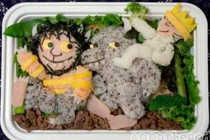'Where the Wild Things Are' Bento Box Celebrates the Children's