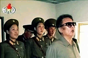 Showing the Softer Side of North Korea's Kim Jong-il