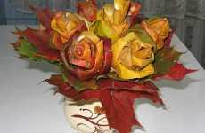 Foliage Flowers - Maple Leaf Roses Make Festive Autumnal Floral Bouquets