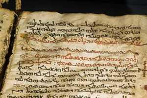 1,600 Year Old Codex Sinaiticus Bible Put Online