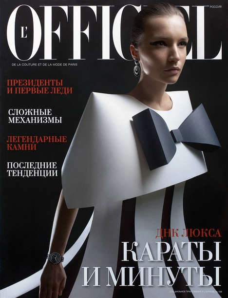 Papercraft Couture Editorials - L'Officiel July/August 2009 Rocks Origami Outfits