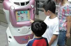 Mall-Roaming Robots - Guard Robot D1 Acts as a Guide and Security Staff