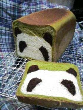 Panda Bread