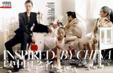 Culture-Inspired Fashiontography - Vogue China August 2009 Issue Offers New Take on Chinese Traditio