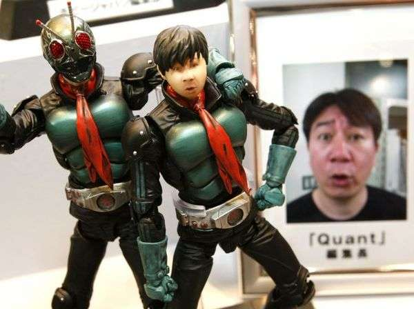 You as An Action Figure