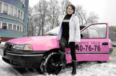 Pink Taxis - Now in Russia