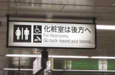 Hilarious Signs That Will Leave You Confused