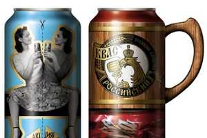 Cans Get a Makeover With Interesting Results