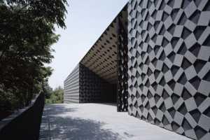 The Kanayama Community Center by Kengo Kuma