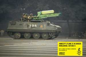 Soldiers Armed With Super-Soakers in the Amnesty International Ad Campaign