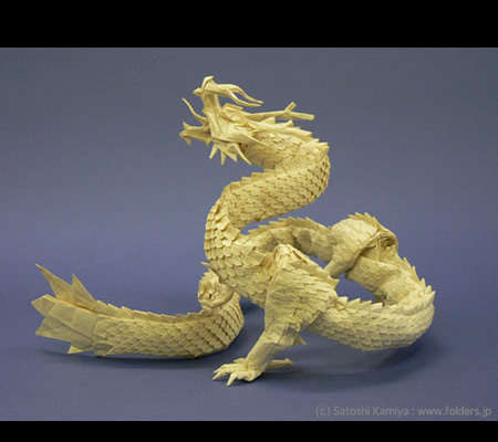 Intricate Paper Dragons