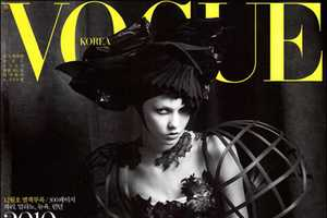 'Trash Couture' in Vogue Korea Pulls Out the Avant-Garde Fashion Stops