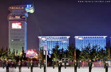Dragon-Shaped Hotels - The Pangu 7 Star Hotel Beijing Makes a Stunning Statement