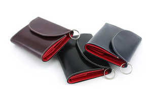 Britain's Whitehouse Cox Presents Leather Key Chain Wallet