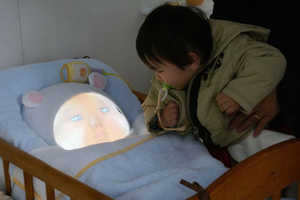 'Yotaro' Interactive Robotic Infant for Parents-In-Training