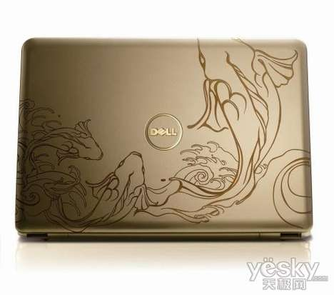 Luck-Themed PCs - Dell Goldfish Inspiron 1320 for Chinese New Year
