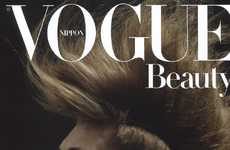 Feminine Faux-Hawks - Vogue Beauty Nippon 2010 Explores Hair-Raising Trends