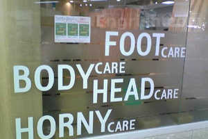 The Funniest Engrish Signboards That Actually Exist