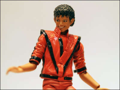 MJ Action Figures