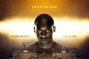 The Kobe Bryant Enter the Zone Challenge Will Make You an NBA Shoe-In
