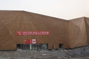 The 2010 World Expo Canada Pavilion