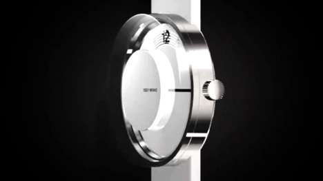 Yves Buhar Vue Watch