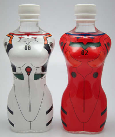 Evangelion Water Body Bottle