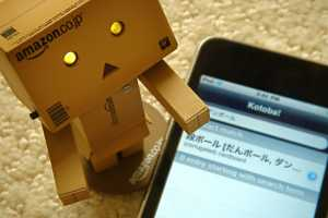 Cardboard Robot Popularity Leads To Fan Created Photos
